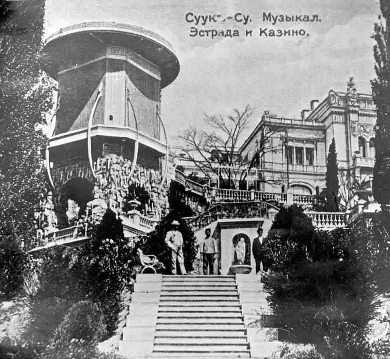 резиденция местопребывание советского руководства - фото 9